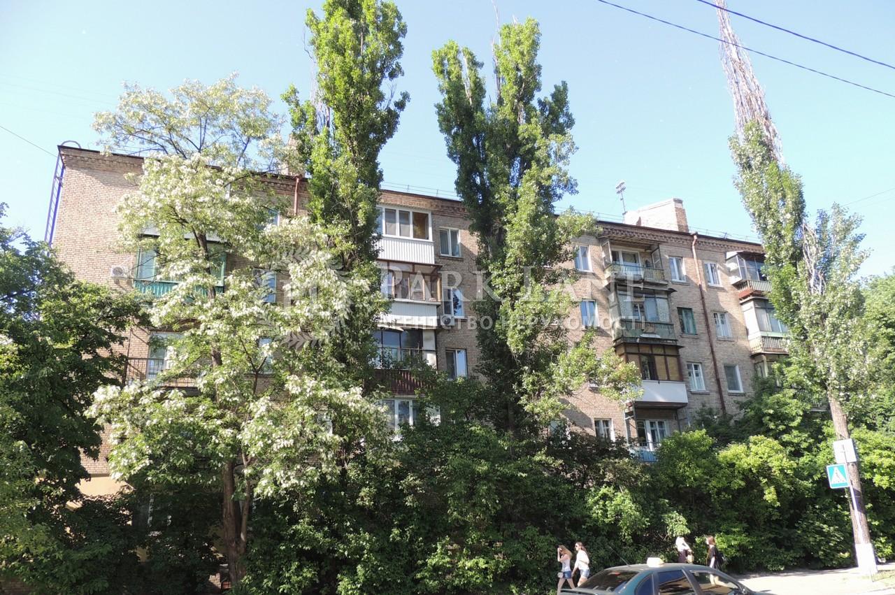 Нежилое помещение, ул. Подвысоцкого Профессора, Киев, J-27104 - Фото 6