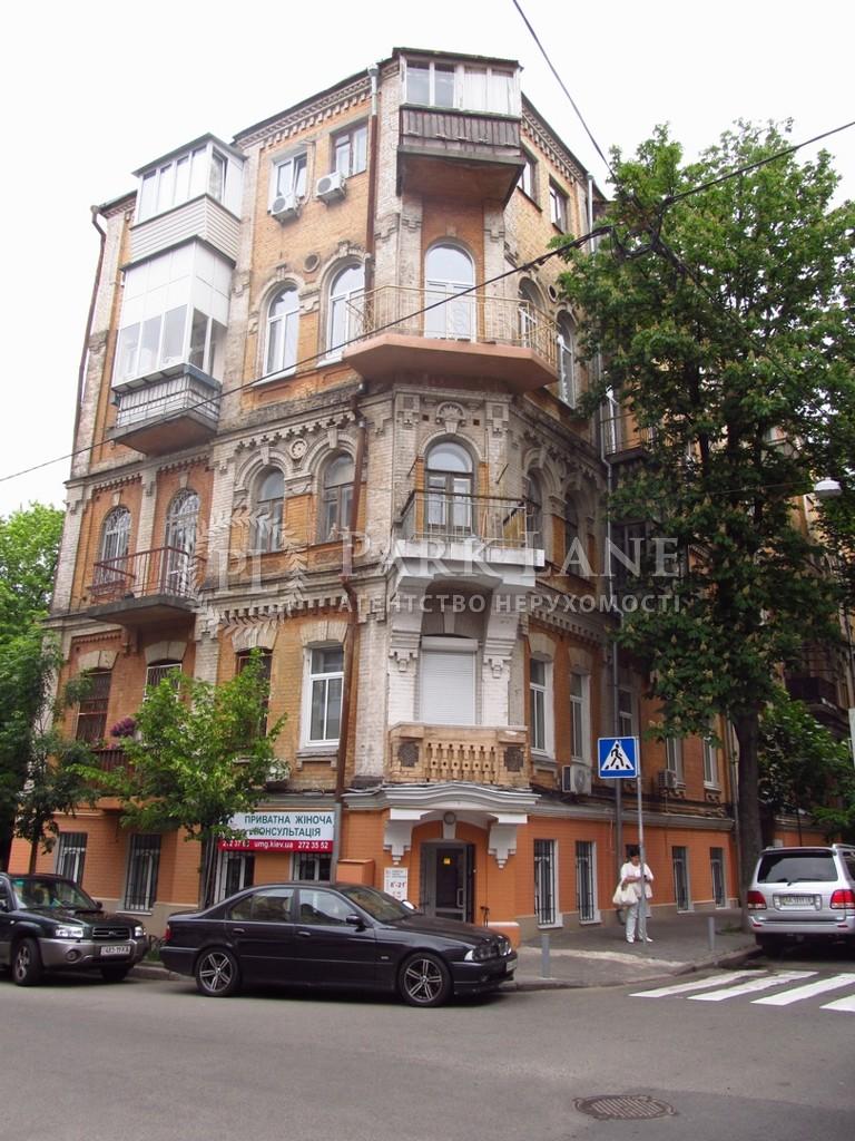 Квартира ул. Сретенская, 4/13, Киев, D-35885 - Фото 1