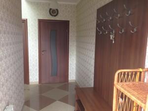 Дом X-14067, Марганецкая, Киев - Фото 13