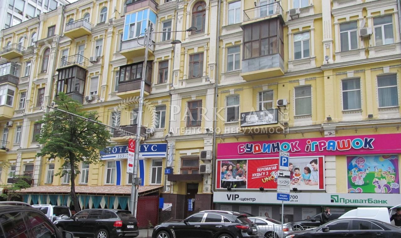 Квартира вул. Еспланадна, 2, Київ, C-85680 - Фото 19