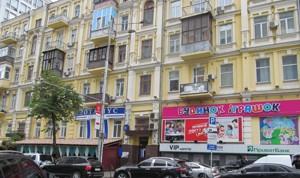 Квартира Z-792804, Эспланадная, 2, Киев - Фото 2