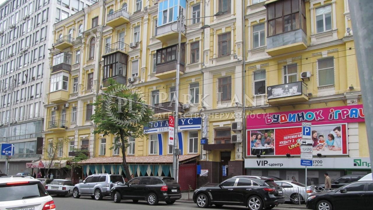 Квартира вул. Еспланадна, 2, Київ, C-85680 - Фото 1