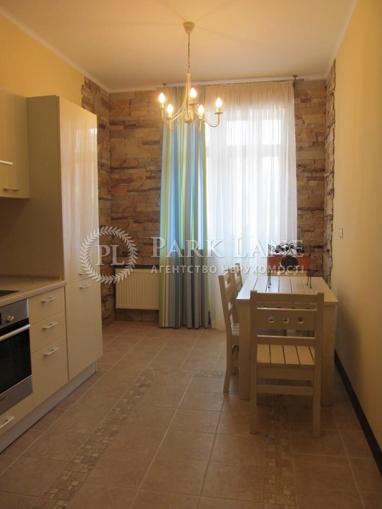 Квартира ул. Бульварно-Кудрявская (Воровского) , 11а, Киев, Z-1049952 - Фото 11