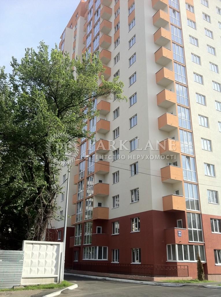 Квартира ул. Попова Александра, 3/5, Киев, X-24107 - Фото 8