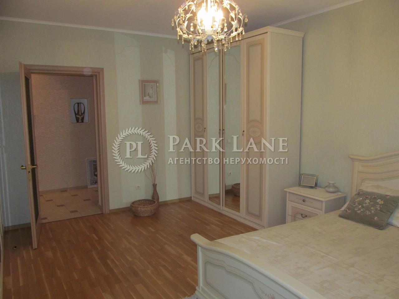 Квартира ул. Тютюнника Василия (Барбюса Анри), 5б, Киев, Z-608220 - Фото 10