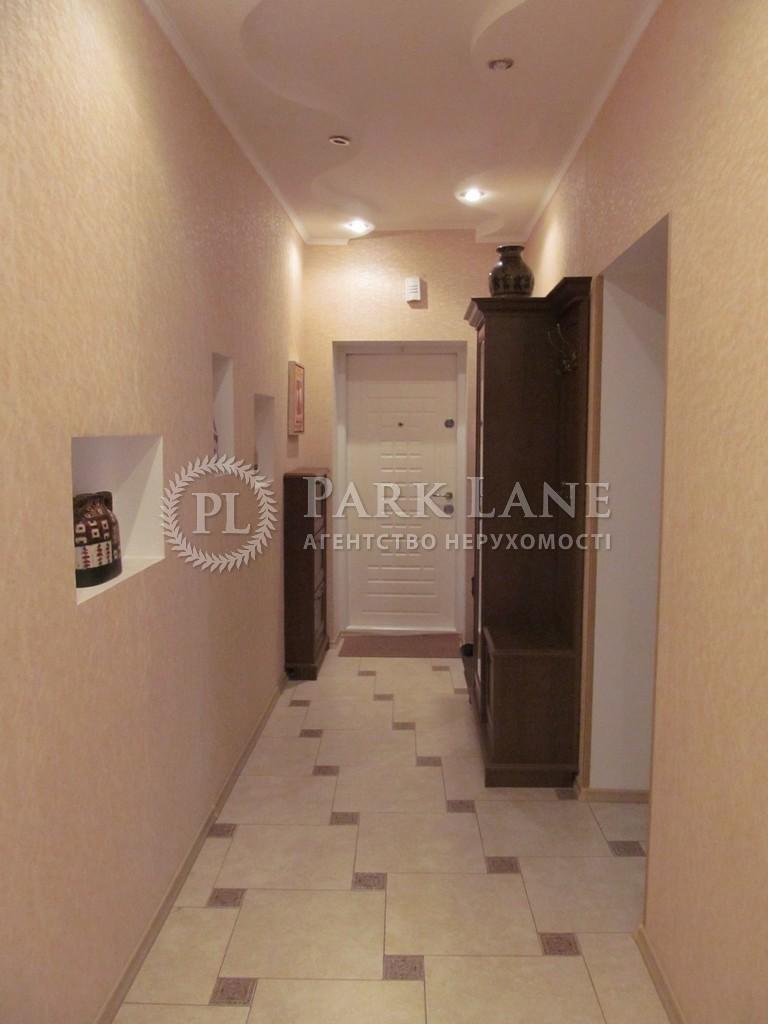 Квартира ул. Тютюнника Василия (Барбюса Анри), 5б, Киев, Z-608220 - Фото 19