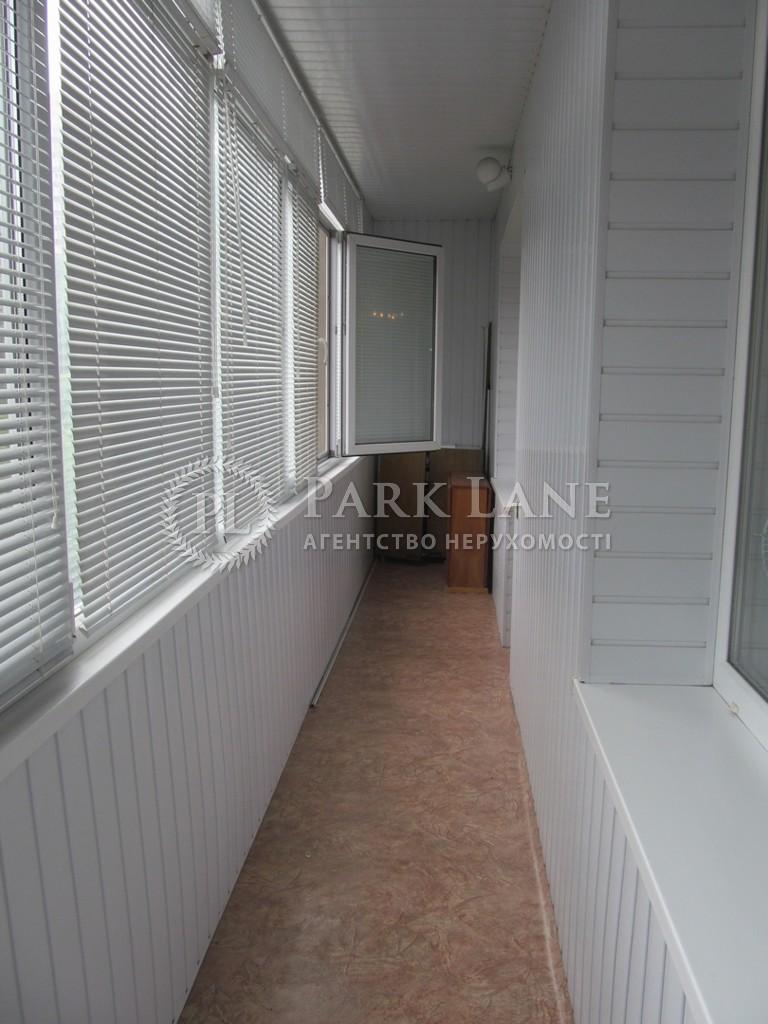 Квартира ул. Тютюнника Василия (Барбюса Анри), 5б, Киев, Z-608220 - Фото 20