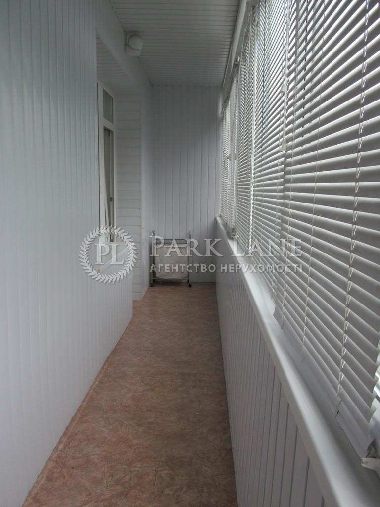 Квартира ул. Тютюнника Василия (Барбюса Анри), 5б, Киев, Z-608220 - Фото 21