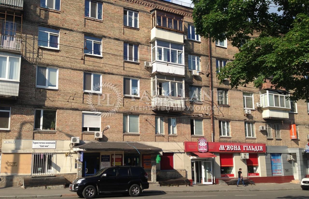 Офіс, Z-650415, Білоруська, Київ - Фото 2