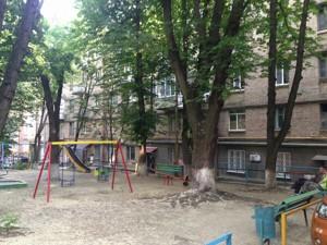 Офіс, Z-650415, Білоруська, Київ - Фото 3
