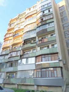 Квартира B-91965, Гетьмана Вадима (Індустріальна), 24/9, Київ - Фото 2