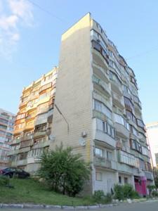 Квартира B-91965, Гетьмана Вадима (Індустріальна), 24/9, Київ - Фото 1