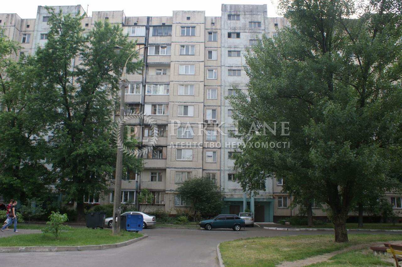 Нежилое помещение, ул. Никольско-Слободская, Киев, R-23592 - Фото 1