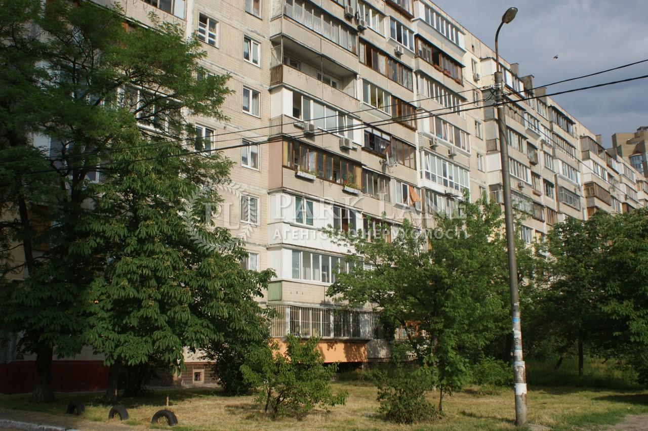 Нежилое помещение, ул. Никольско-Слободская, Киев, R-23592 - Фото 8
