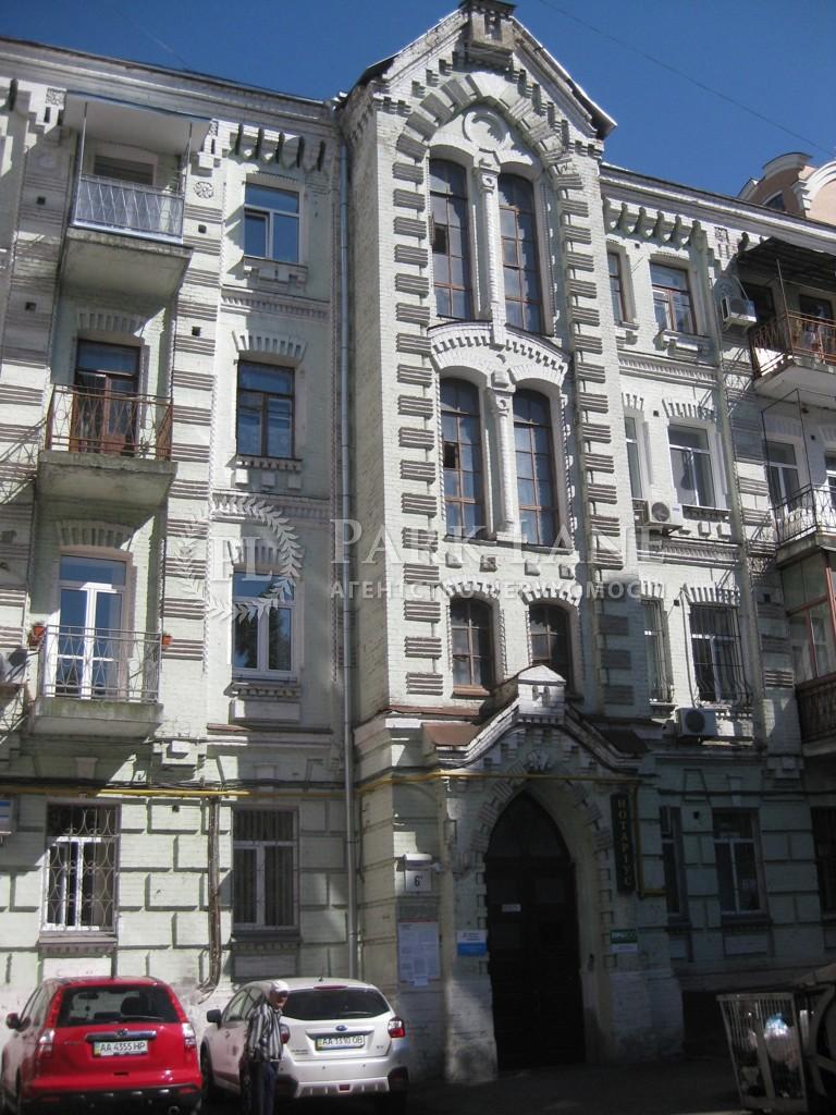 Квартира ул. Лютеранская, 6б, Киев, X-11746 - Фото 13