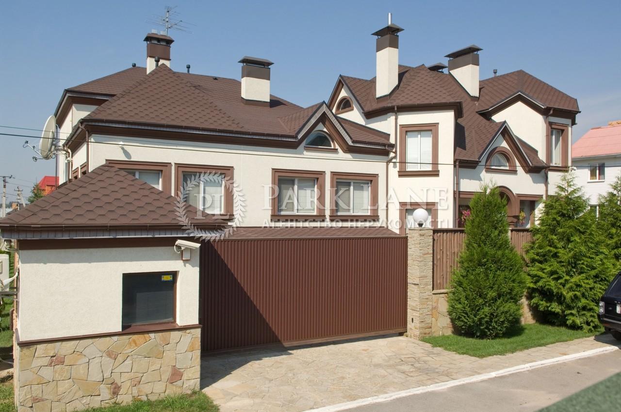 Дом Петропавловская Борщаговка, Z-761244 - Фото 8