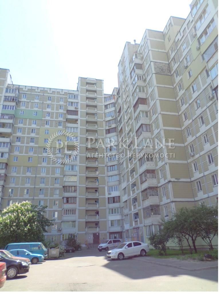 Квартира вул. Ревуцького, 7, Київ, A-98333 - Фото 5