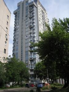 Квартира B-92655, Белорусская, 3, Киев - Фото 3