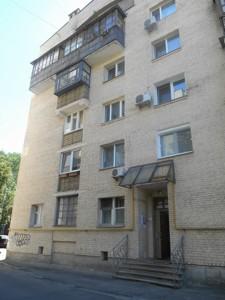 Квартира K-32244, Оболонская, 6, Киев - Фото 1