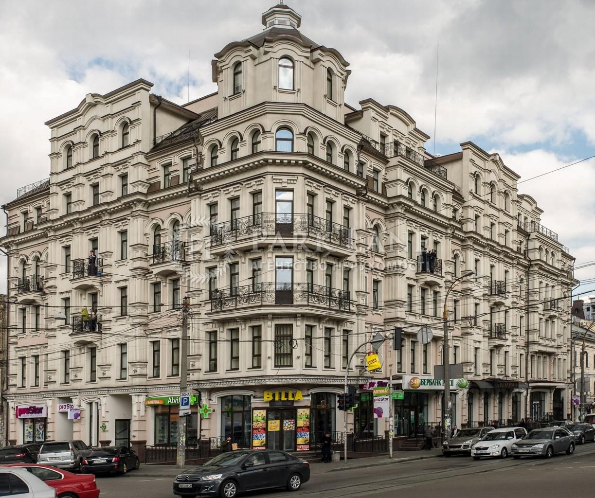 Нежилое помещение, ул. Нижний Вал, Киев, B-100597 - Фото 1