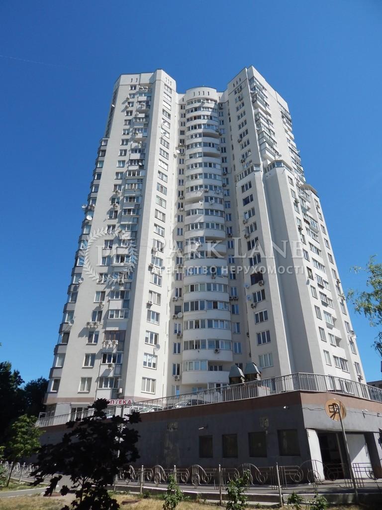 Квартира ул. Жукова Маршала, 31а, Киев, Z-804475 - Фото 2