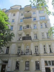 Квартира I-28229, Гончара Олеся, 47б, Киев - Фото 1