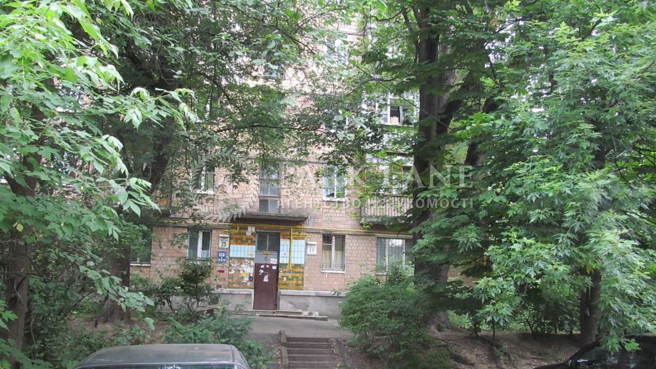 Квартира ул. Уманская, 25 корпус 1, Киев, X-16713 - Фото 1