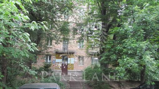 Квартира, X-16713, 25 корпус 1