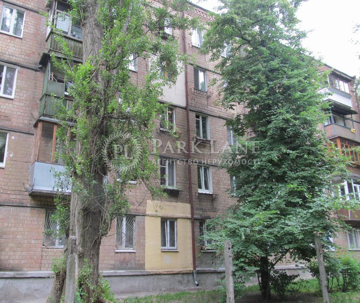 Квартира ул. Уманская, 25 корпус 1, Киев, X-16713 - Фото 11