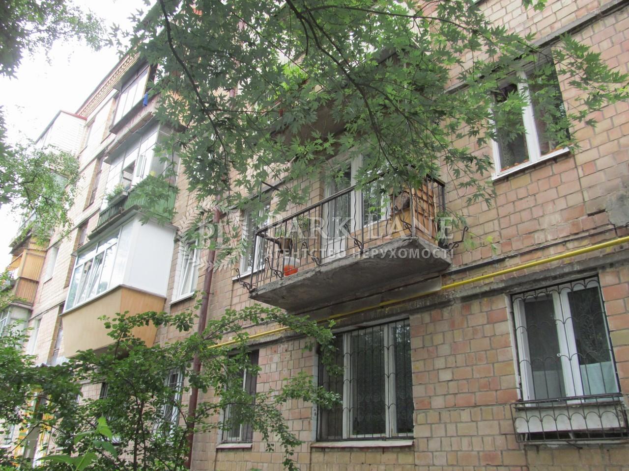 Квартира ул. Уманская, 25 корпус 1, Киев, X-16713 - Фото 12