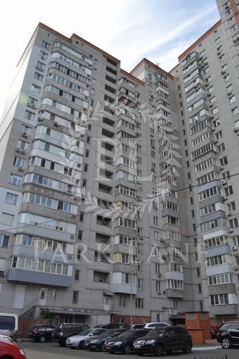 Квартира, D-29061, 10
