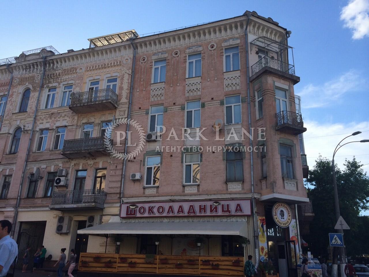 Ресторан, ул. Константиновская, Киев, Z-86751 - Фото 1