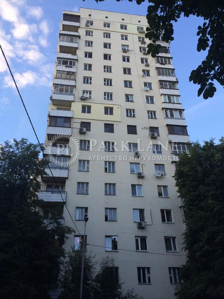 Квартира ул. Емельяновича-Павленко Михаила (Суворова), 19а, Киев, R-13931 - Фото 3
