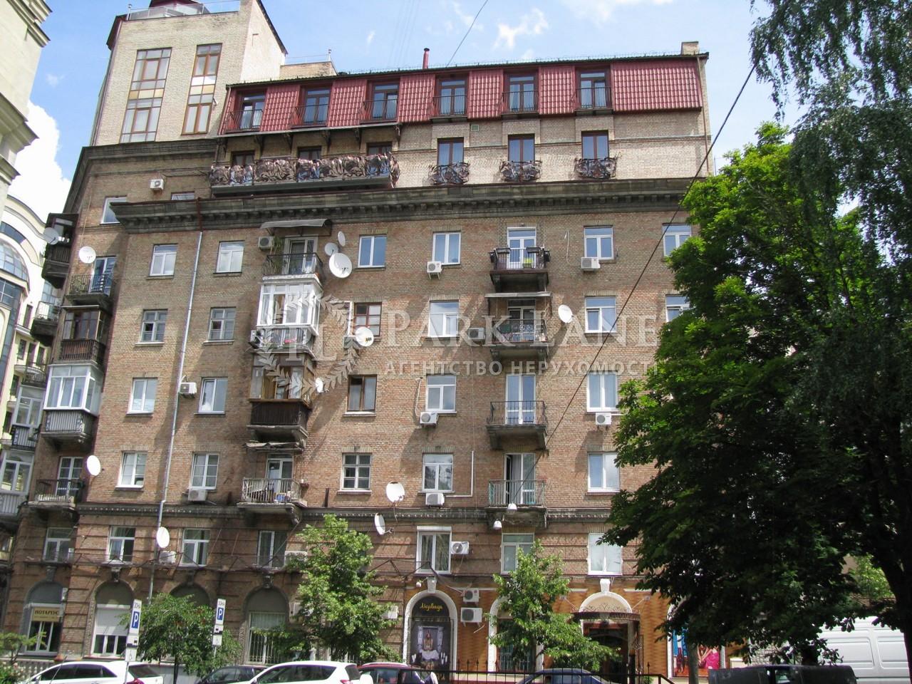 Квартира ул. Дарвина, 1, Киев, Z-1446443 - Фото 18