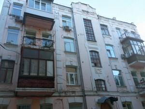 Квартира J-28786, Левандовская (Анищенко), 8/15б, Киев - Фото 3