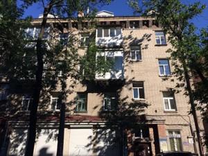Квартира Z-1444496, Ярославская, 30, Киев - Фото 1