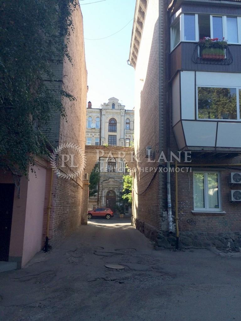 Офіс, вул. Ярославська, Київ, H-43049 - Фото 21