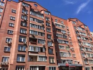 Квартира R-25610, Дмитриевская, 45, Киев - Фото 2