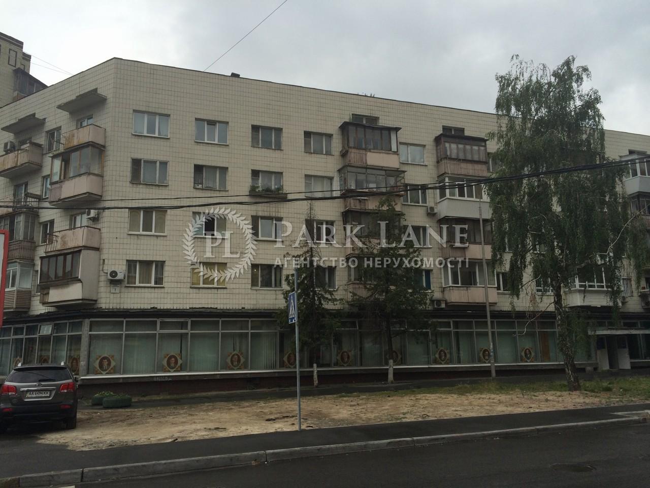 Квартира ул. Златоустовская, 1, Киев, J-17801 - Фото 1