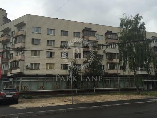 Магазин, Золотоустівська, Київ, R-31886 - Фото