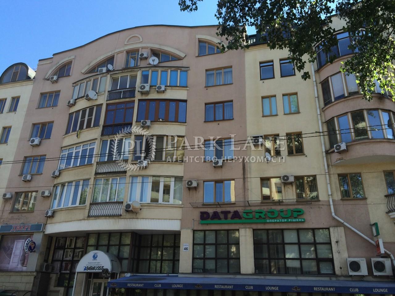 Нежилое помещение, ул. Дмитриевская, Киев, R-18057 - Фото 1