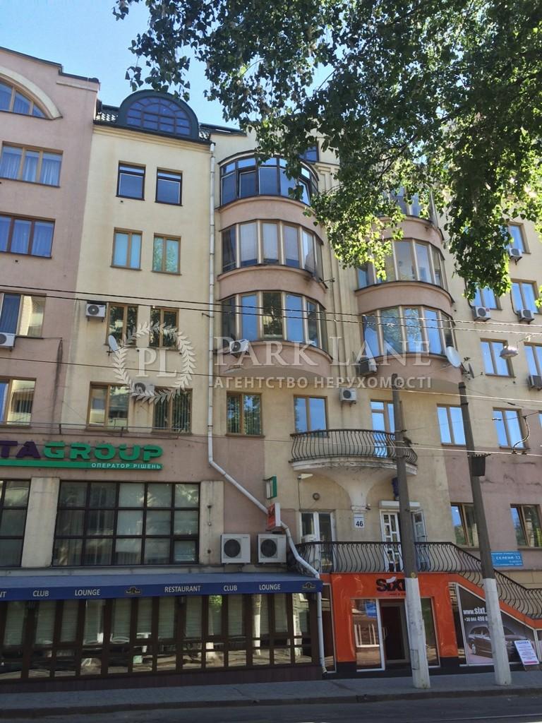 Нежилое помещение, ул. Дмитриевская, Киев, R-18057 - Фото 3