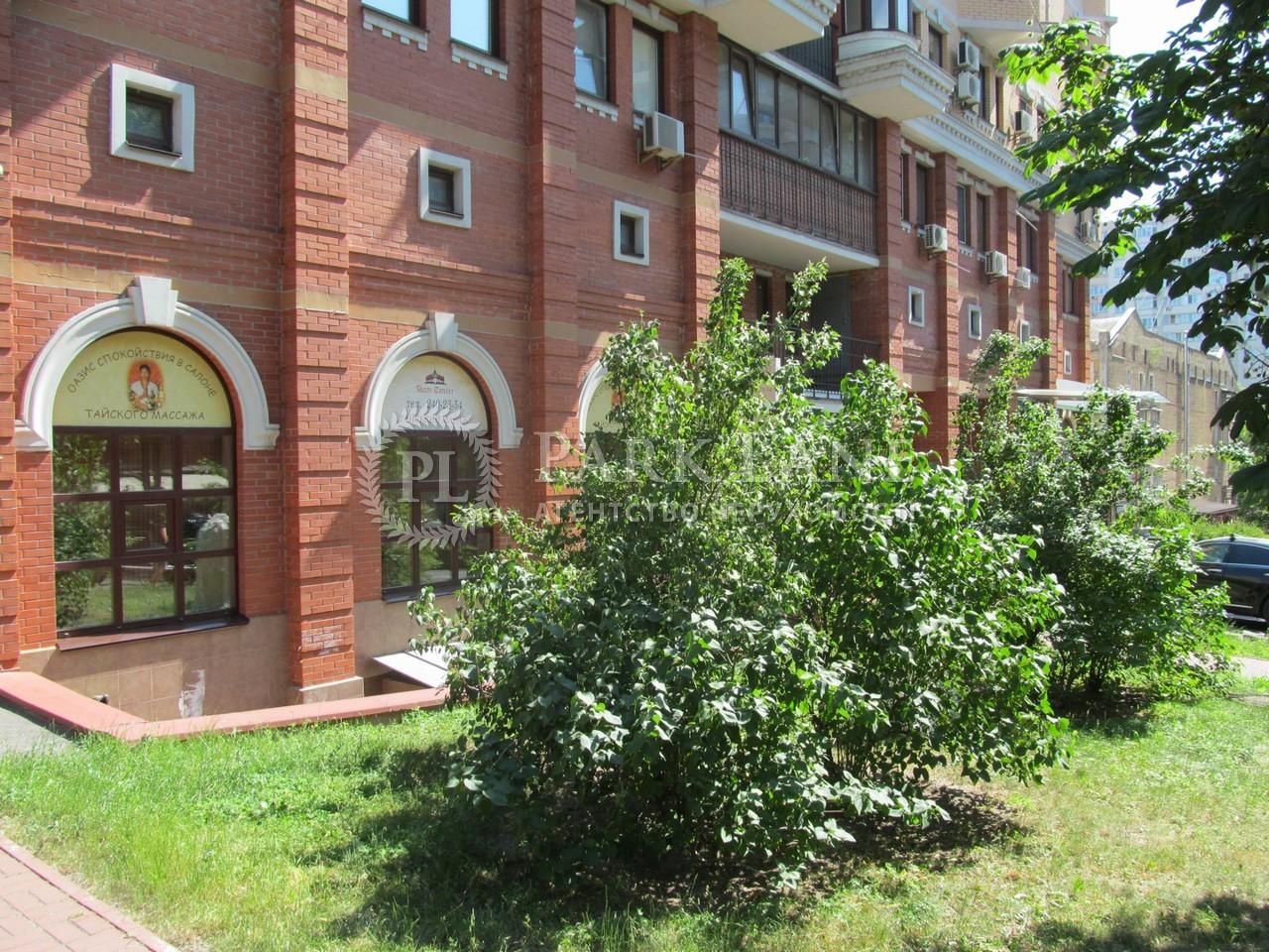 Квартира ул. Паньковская, 27/78, Киев, X-18060 - Фото 11