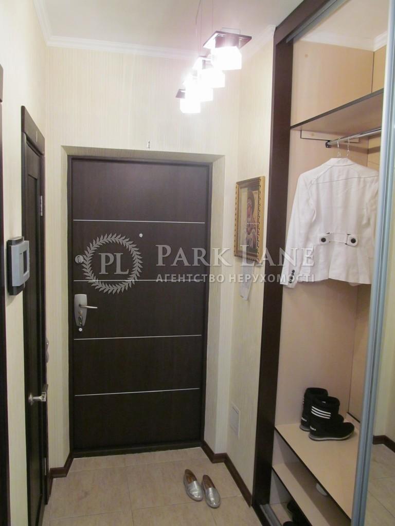 Квартира ул. Паньковская, 27/78, Киев, X-18060 - Фото 9