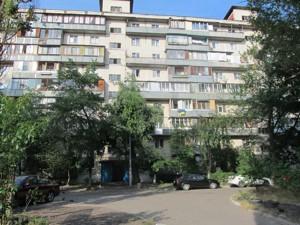 Квартира B-93052, Роллана Р.бул., 5/8, Київ - Фото 3