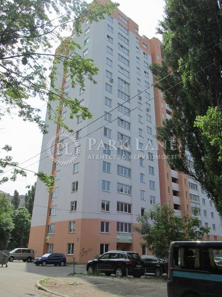 Квартира ул. Краснова Николая, 19, Киев, Z-1893559 - Фото 1
