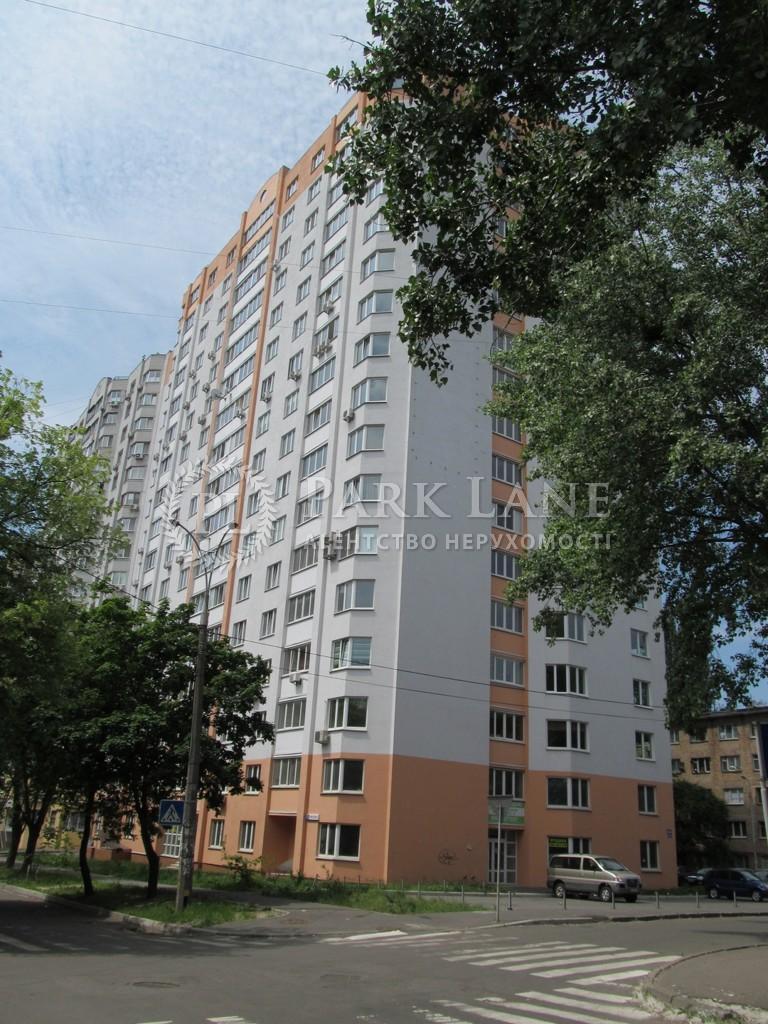 Квартира ул. Краснова Николая, 19, Киев, Z-1893559 - Фото 9
