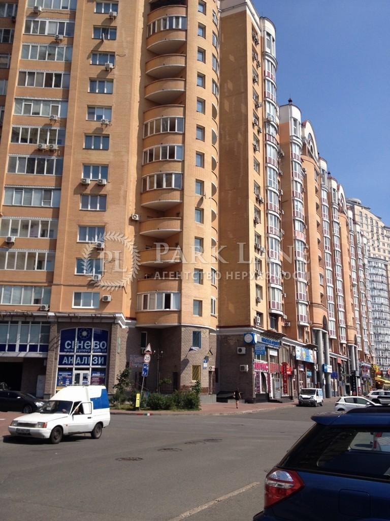 Квартира Героев Сталинграда просп., 8 корпус 6, Киев, H-24425 - Фото 1