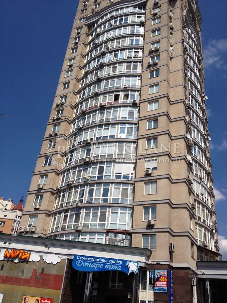 Квартира Героев Сталинграда просп., 8а, Киев, M-38446 - Фото 1