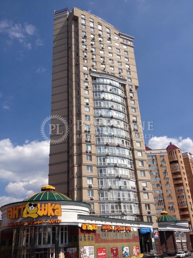 Квартира Героев Сталинграда просп., 8а, Киев, M-38446 - Фото 14